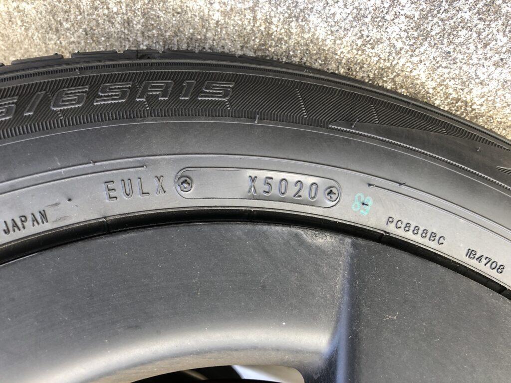 タイヤの製造月