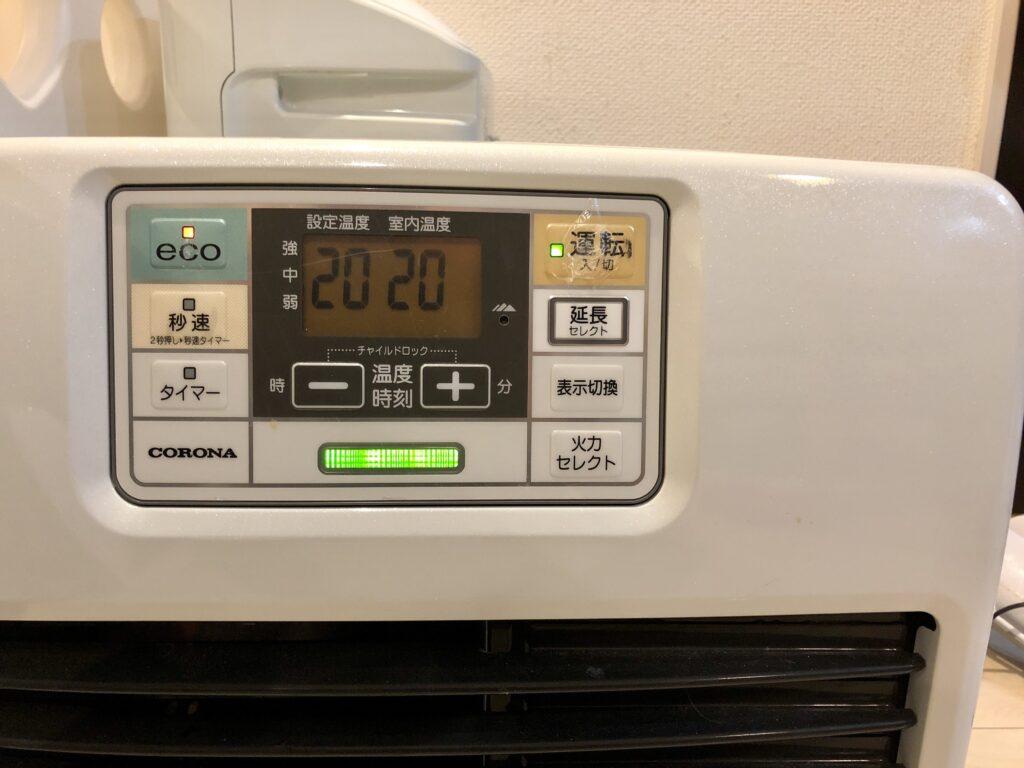 正常な温度表示
